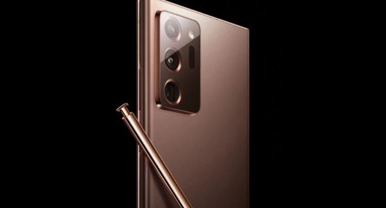 Photo of Tanggal rilis Samsung Galaxy Note 20